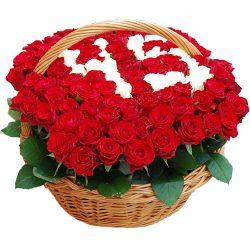 101 роза в корзине с числами букет к юбилею