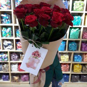 15 красных роз - великолепный подарок на день рождения